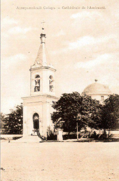 Адмиралтейский собор