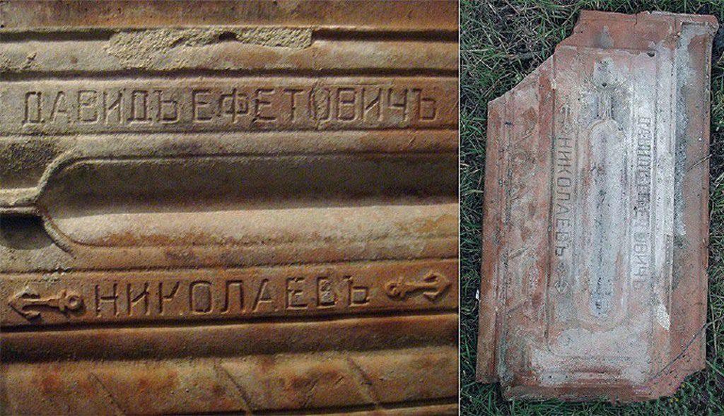 Черепица завода Ефетовича