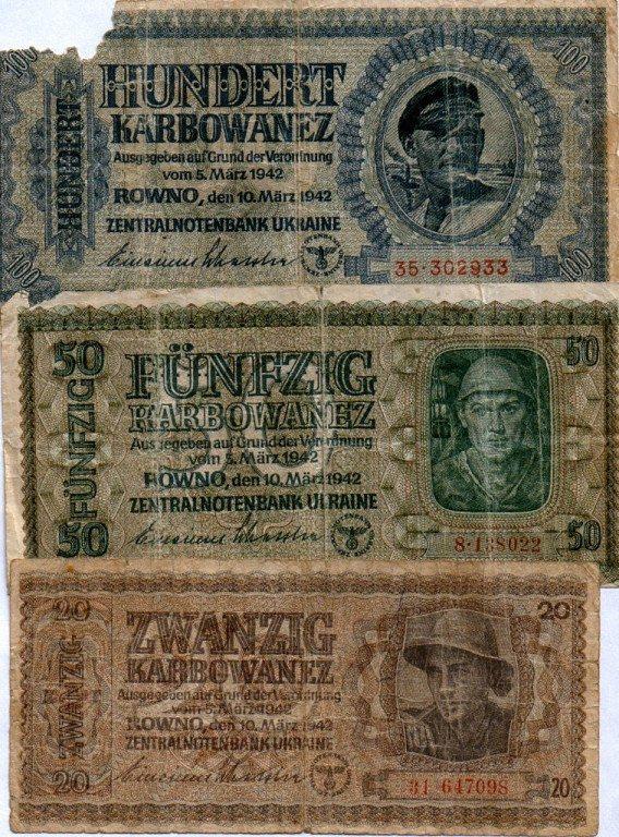Деньги периода немецкой оккупации