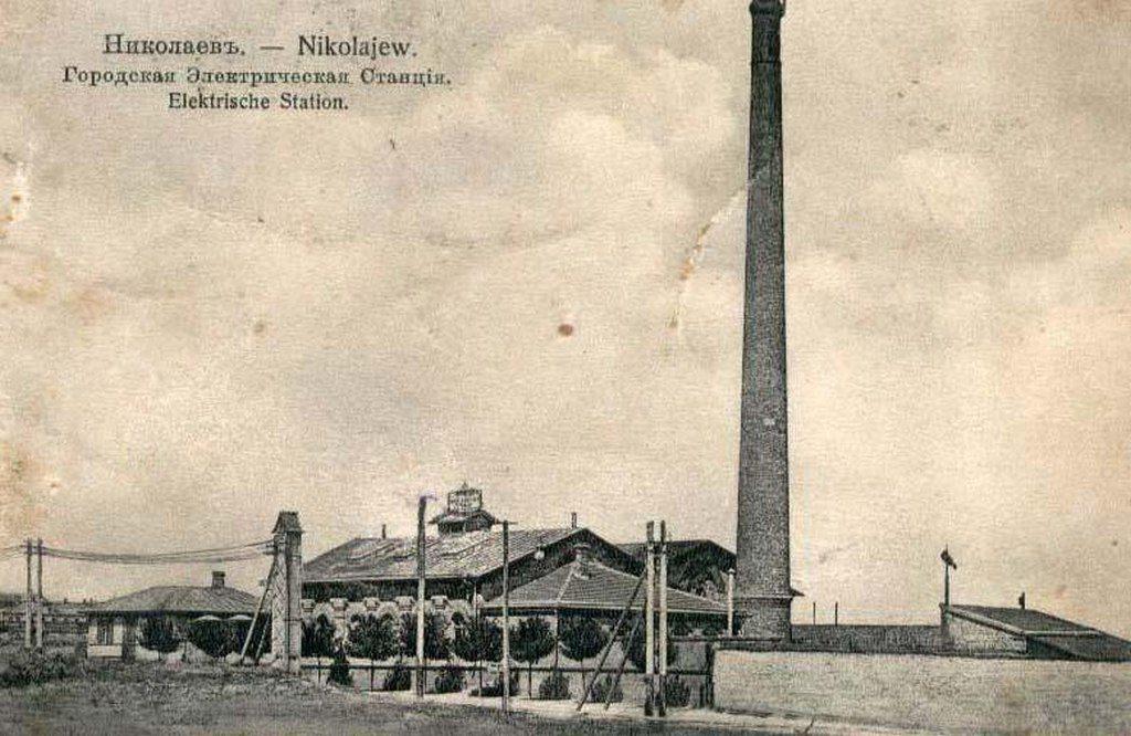 Электрическая станция (2)