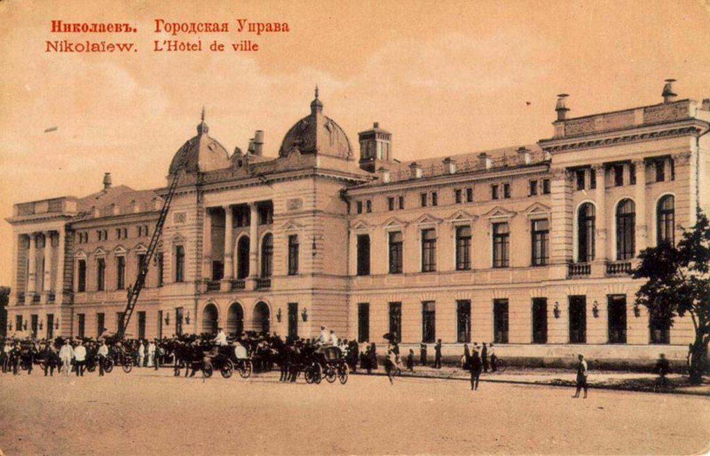 Городская управа (1)