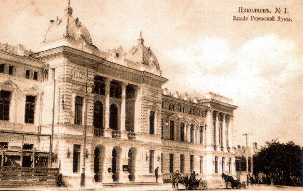 Городская управа (3)