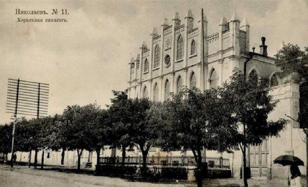 Хоральная синагога (1)