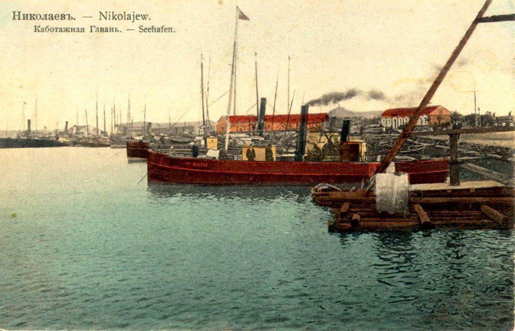 Каботажная гавань (2)