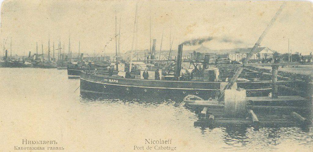 Каботажная гавань (3)