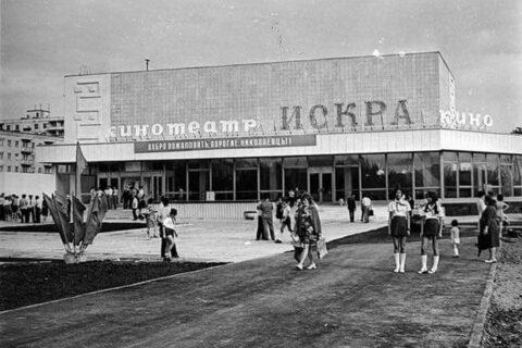 Кинотеатр «Искра» (1)