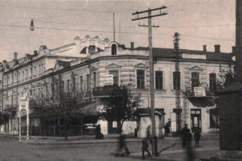 Клуб им. Свердлова