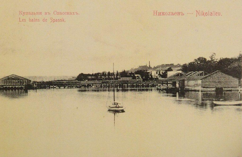 Купальни в Спассках