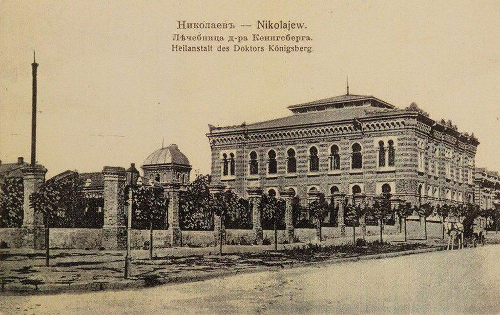 Лечебница Кенигсберга (1)