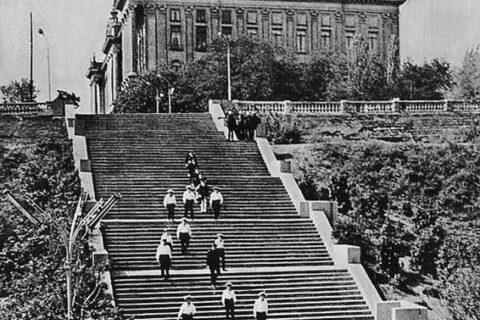 Лестница на Баме