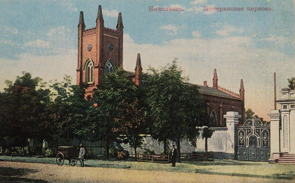 Лютеранская церковь (1)