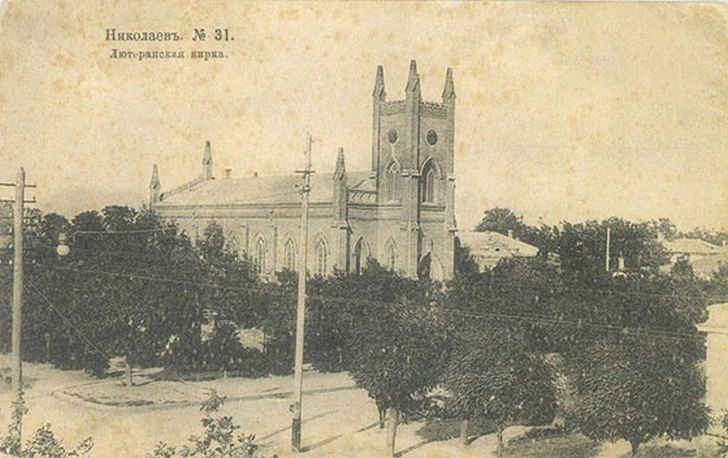 Лютеранская церковь (2)