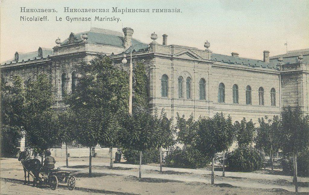 Мариинская женская гимназия (2)