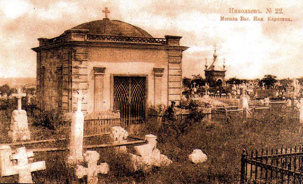 Могила Каразина