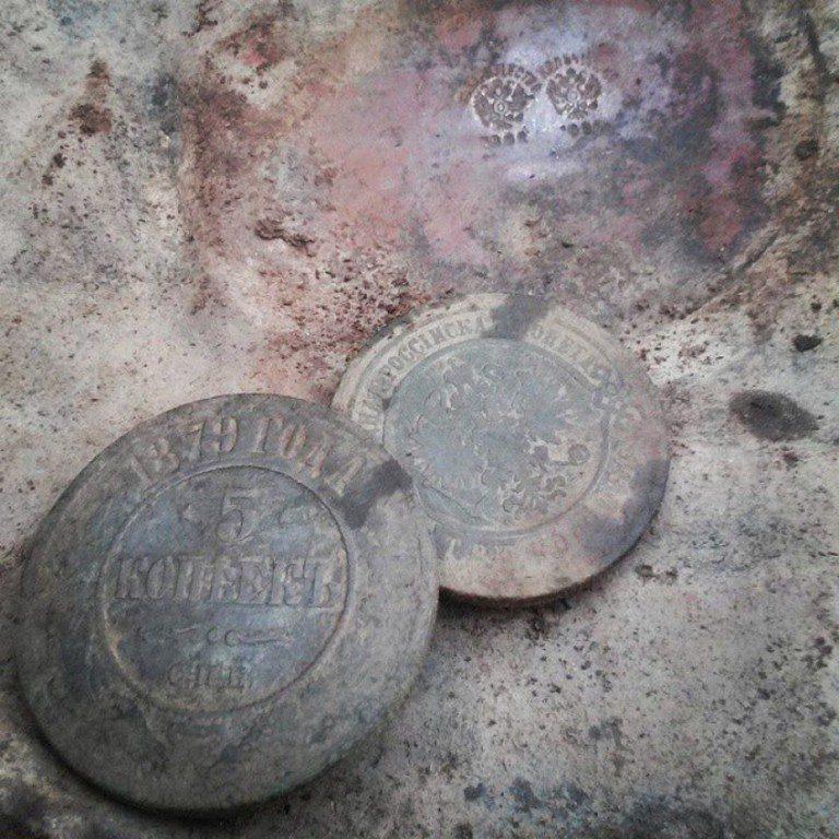Монеты Росссийской империи