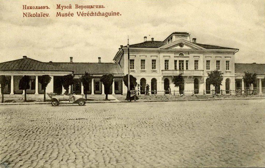 Музей Верещагина
