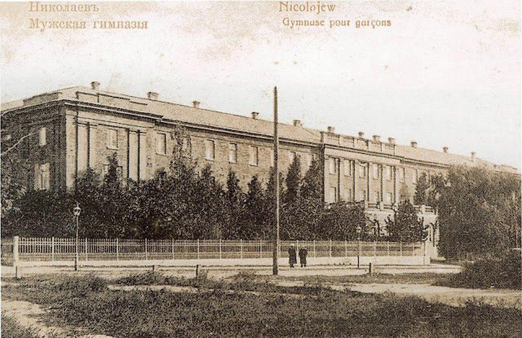 Мужская гимназия (1)