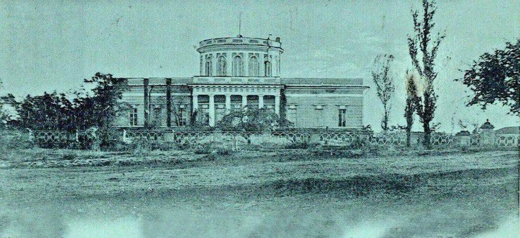 Обсерватория (1)