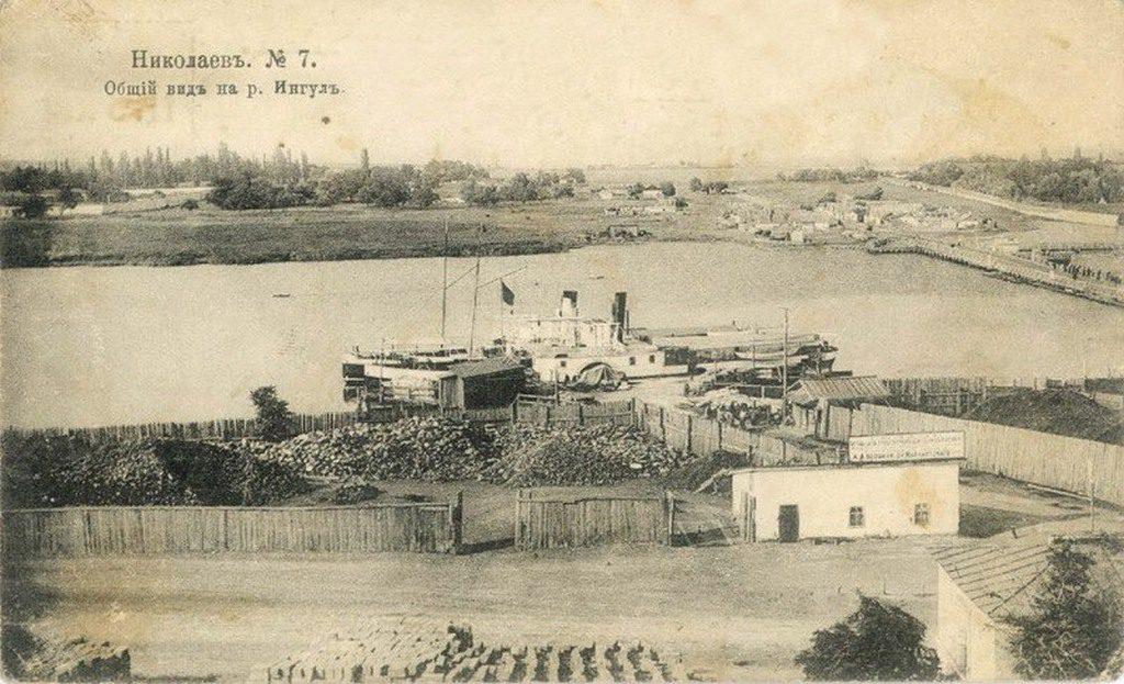 Общий вид на реку Ингул
