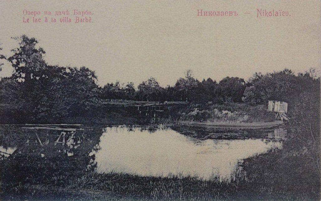 Озеро на даче Барбе
