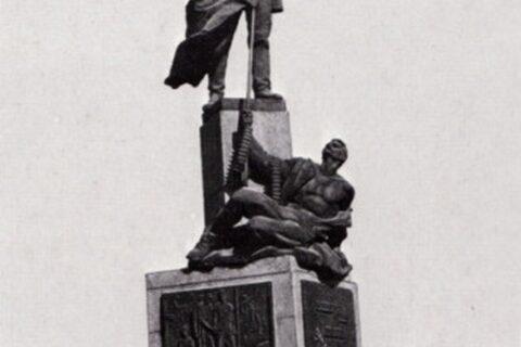 Памятник 61 коммунару