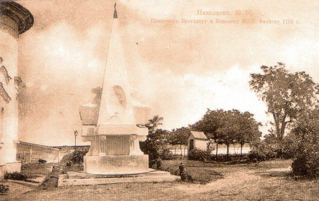 Памятник Фалееву