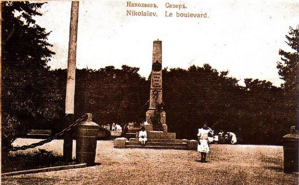 Памятник героям войны 1812 года и сквер (1)
