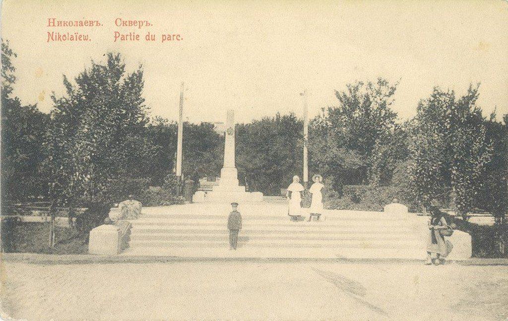 Памятник героям войны 1812 года и сквер (2)