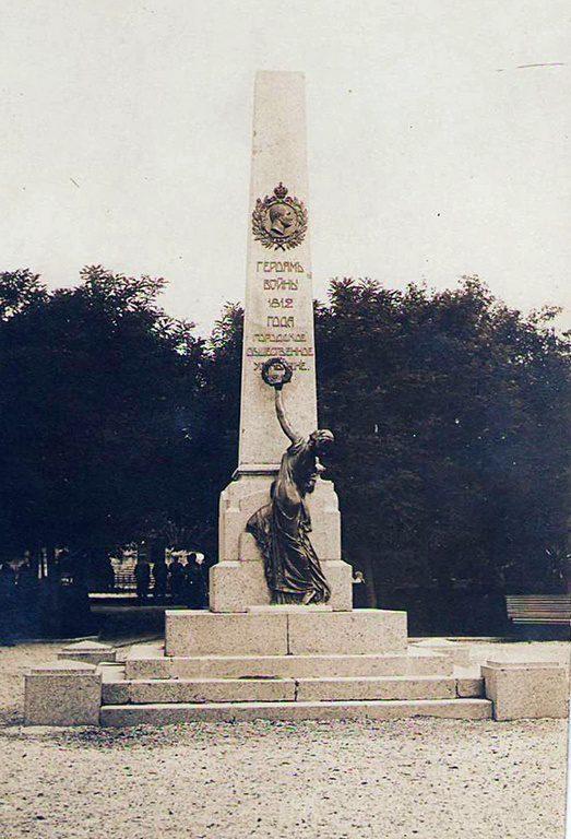 Памятник героям войны 1812 года