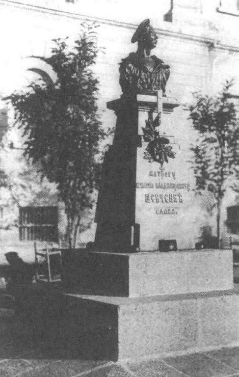 Памятник герою крымской войны николаевцу Игнатию Шевченко