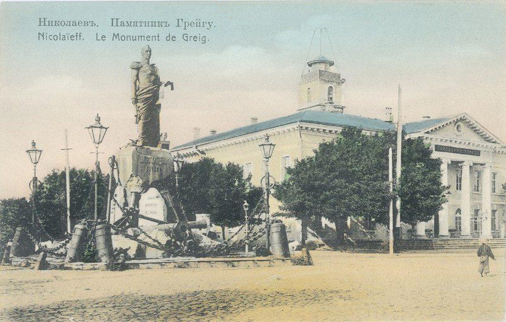 Памятник Грейгу (2)