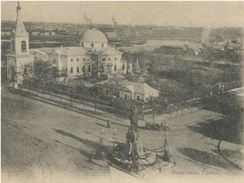 Памятник Грейгу (4)