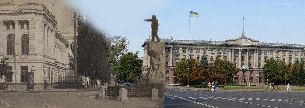 Площадь Ленина (тогда и сейчас) (2)