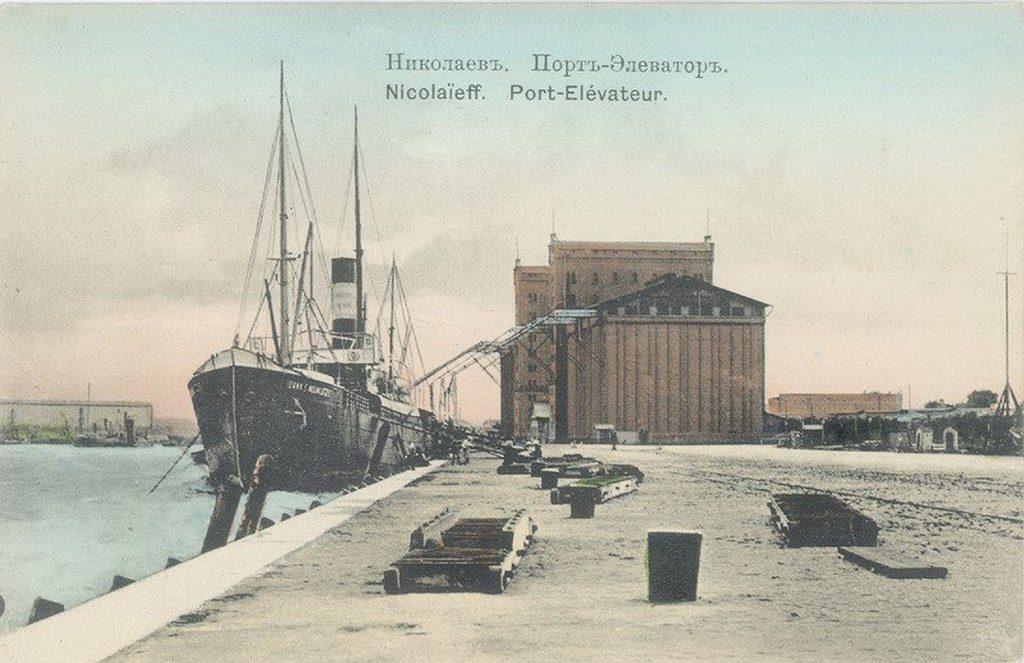 Порт-Элеватор (3)