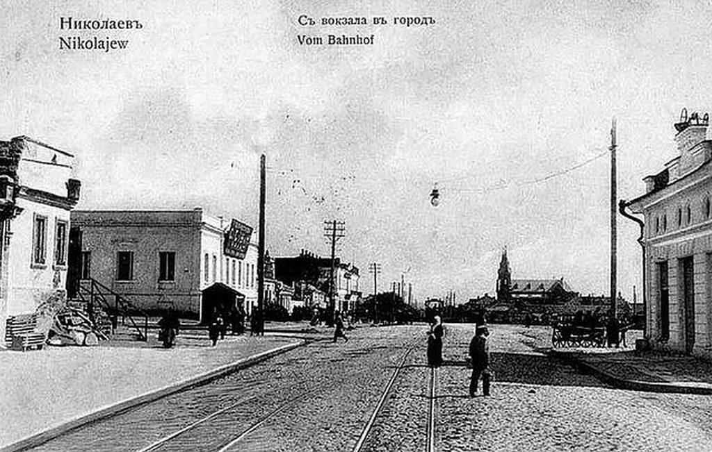 С вокзала в город