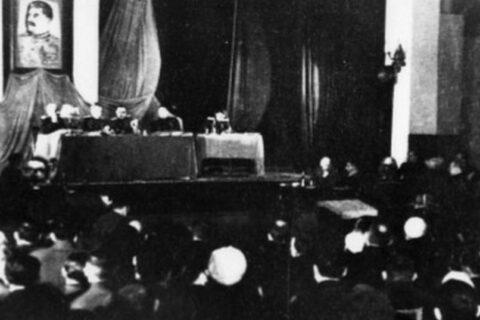 Судебный процесс над фашистскими  захватчиками (1946)
