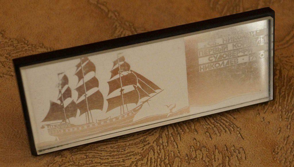 Сувенир с изображением судна «Святой Николай»