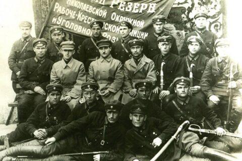 Угрозыск (1923-1932)
