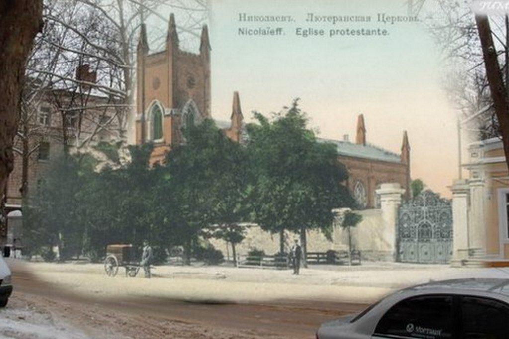 Улица Адмиральская  (тогда и сейчас) (1)