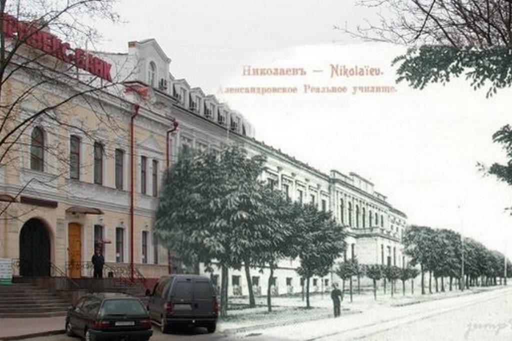 Улица Пушкинская (тогда и сейчас)