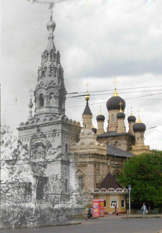 Улица Садовая (тогда и сейчас)