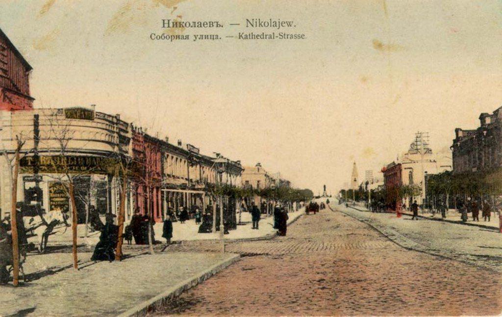 Улица Соборная (2)