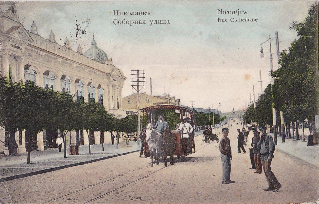 Улица Соборная (3)
