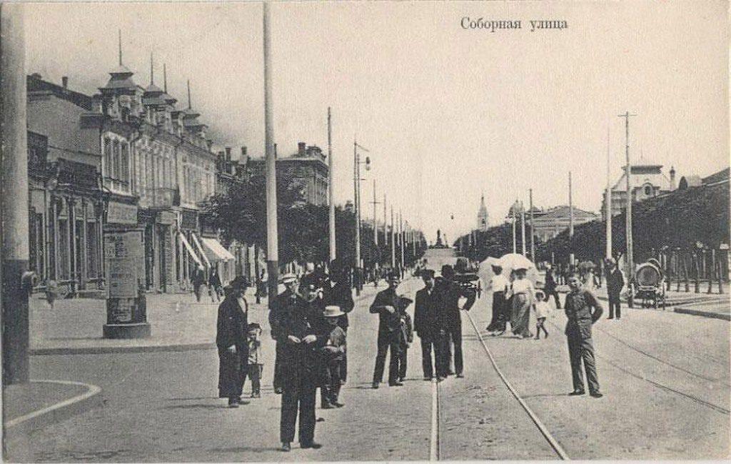 Улица Соборная (4)