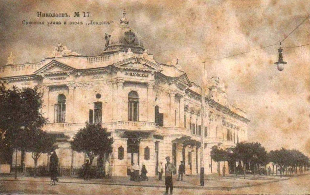 Улица Спасская и гостиница «Лондонская»