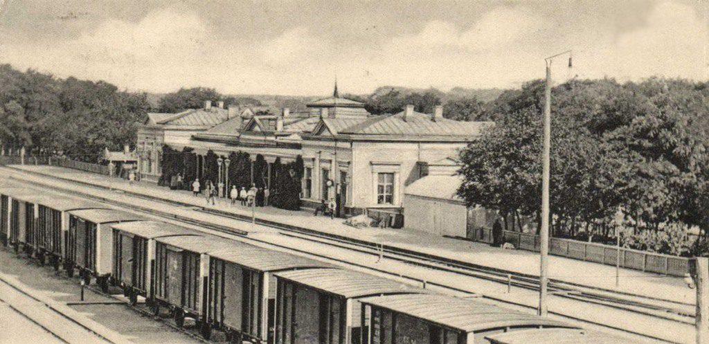 Вокзал (1)