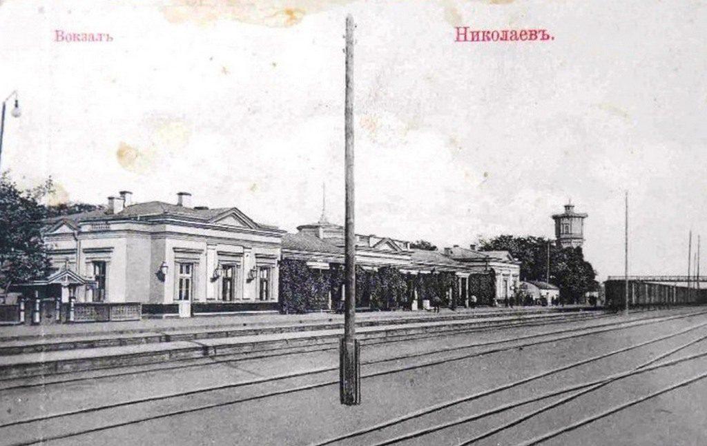 Вокзал (2)