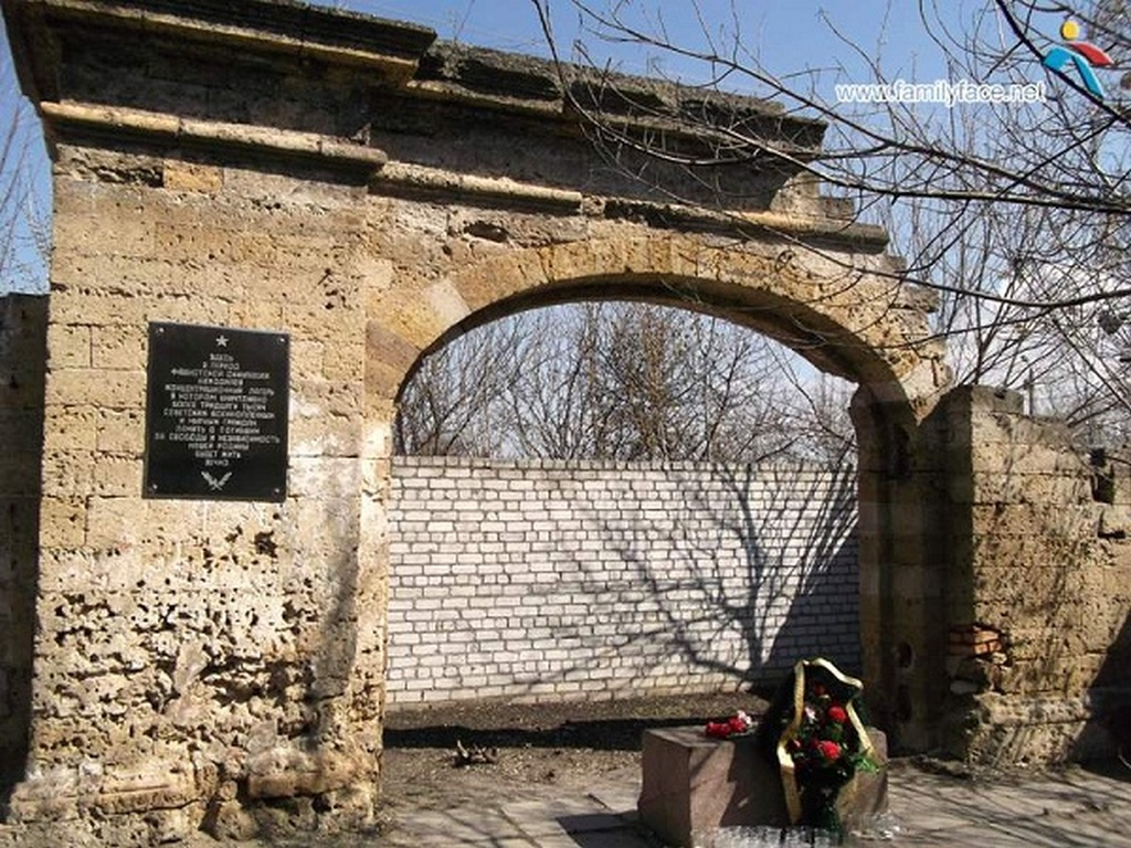 Ворота в «Шталаг-364» (1)
