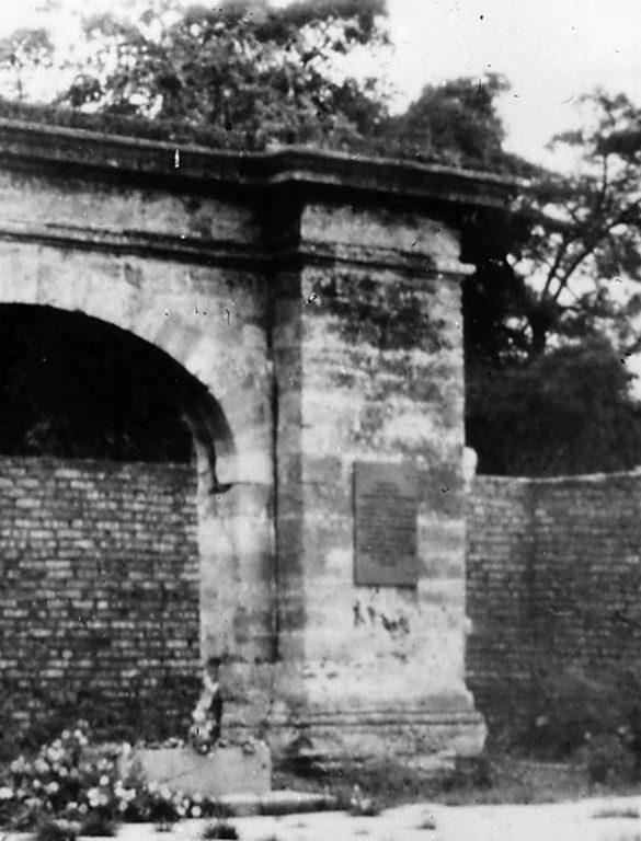 Ворота в «Шталаг-364 (2)