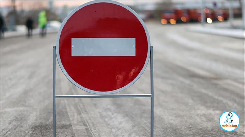 Одна из николаевских улиц перекрыта на месяц